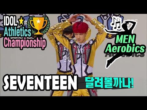 [Idol Star Athletics