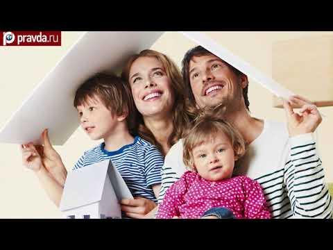 Появятся новые ЛЬГОТЫ для многодетных семей [СОЦИАЛЬНАЯ ПОЛИТИКА]