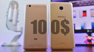 Телефоны до 100 $ / Xiaomi Redmi 4A - Meizu M5, обзор и сравнение