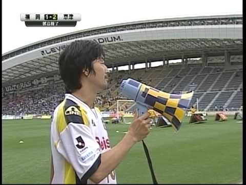 【2009 J2:第20節 アビスパ福岡 vs ザスパ草津】