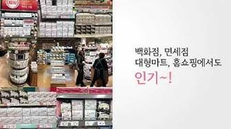 [Pbebe💜] 오드리선 AudreySun băng vệ sinh an toàn 100%cotton tự nhiên #madeinKorea