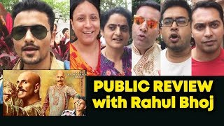 HOUSEFULL 4 PUBLIC REVIEW With Rahul Bhoj   Akshay Kumar, Bobby Deol, Ritesh