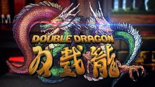 DOUBLE DRAGON (TRIBUTE FILM)