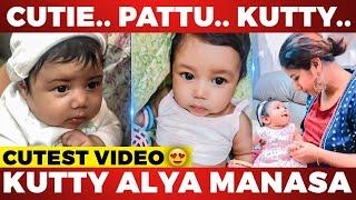 WOW: Alya Manasa & Baby Aila Syed Kissing Video Is Adorable | Must Watch | Sanjeev |Raja Rani Serial - 26-06-2020 Tamil Cinema News