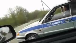 Прикол истинные ГАИшники Волгодонска
