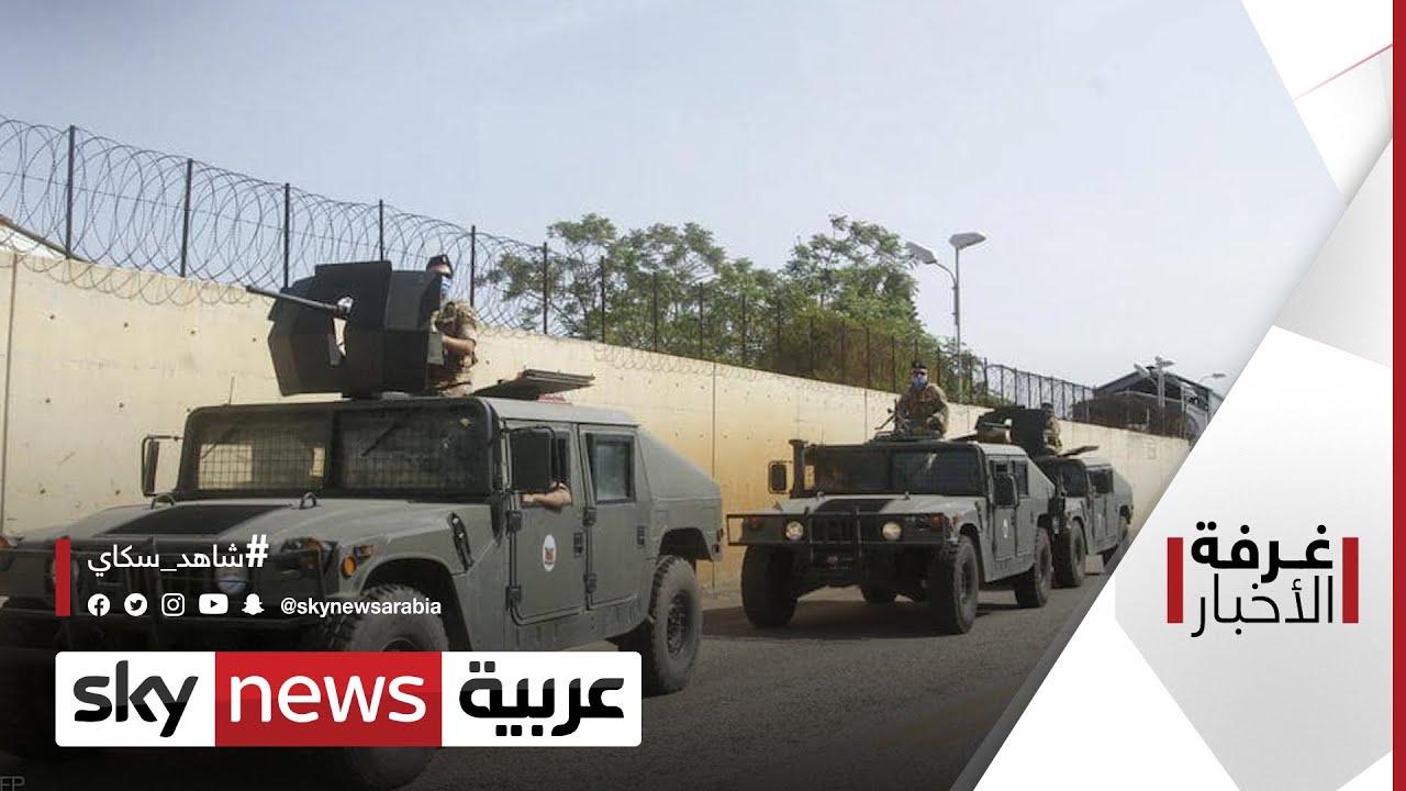 أزمة لبنان.. الجيش خط الاستقرار الأحمر | #غرفة_الأخبار  - نشر قبل 4 ساعة