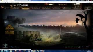 ПЕРВАЯ ПРОБА # 1 : STALKER ONLINE(, 2012-09-16T17:07:39.000Z)