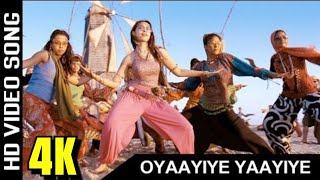 Oyaaiye Full Video Song 4K | Veedokkade Movie | Surya | Tamannaah | Harris Jayaraj