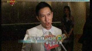 第28屆香港電影金像獎頒獎禮 影帝《証人》張家輝