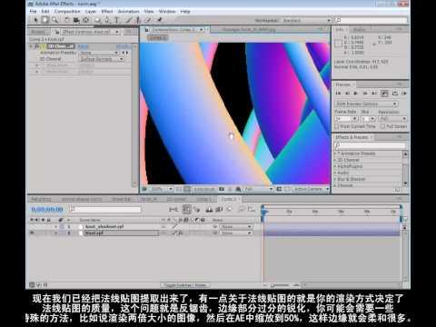 CG天下中文字幕组出品 vc  95  Scene Re Lighting