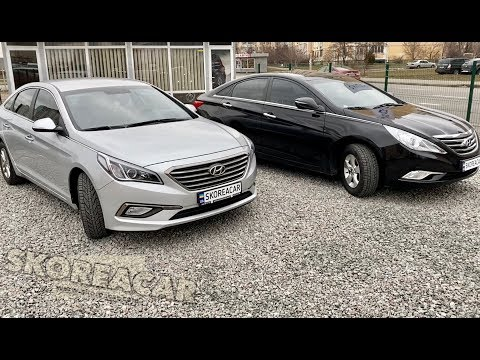 SKOREACAR.Hyundai Sonata LF 2015 от 8500$ в Украине под ключ. Авто из Кореи