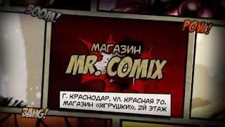"""Изготовили ролик в DCP формате, для магазина """"Mr. Comix"""""""