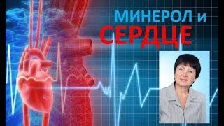 Сердце и здоровые сосуды. Лекция в Киеве 2020