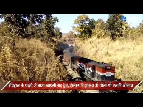Amazing Train In Khandwa | This train will terminate in history