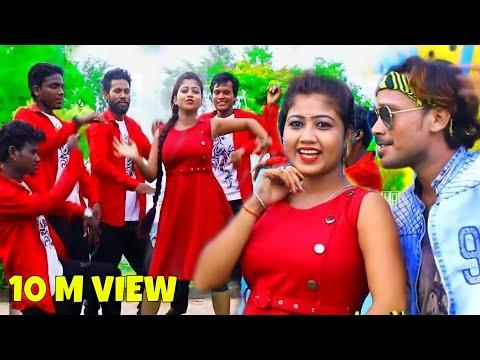 Gori Suratiya Na || गोरी सुरतिया न || New Khortha Video HD 2018