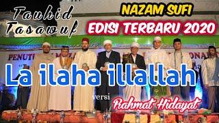 Shalawat Terbaru 2020 Nazam Sufi versi Rahmat Hidayat