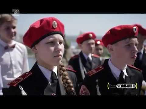 """Это Челябинск. Благотворительный фонд """"Достойная жизнь"""" (1)"""