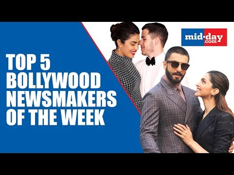 Why did Kangana, Priyanka, Ayushmann and Kajol make headlines this week? Mp3