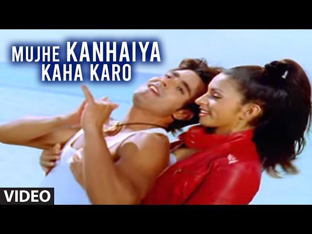 Mujhe Kanhaiya Kaha Karo (Full Video Song) Abhijeet Bhattacharya   Tere Bina