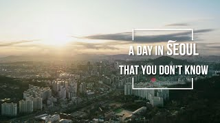 [PR Video] A day in Seoul that you don't know(Short ver.)썸네일