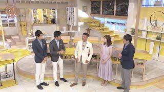 【公式】シューイチ 山里亮太さん蒼井優さん結婚会見!(6月9日放送分)