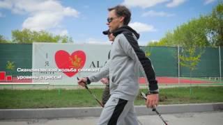 Скандинавская ходьба - простой путь к здоровью