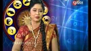 BHAGYA DARPAN EP30