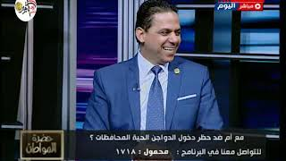 سيد علي يحرج عضو منتجي الدواجن بعد دفاعه عن قرار منع تداول الدواجن الحية: أنتوا اتفقتوا علينا