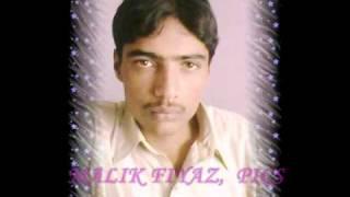 pk songs