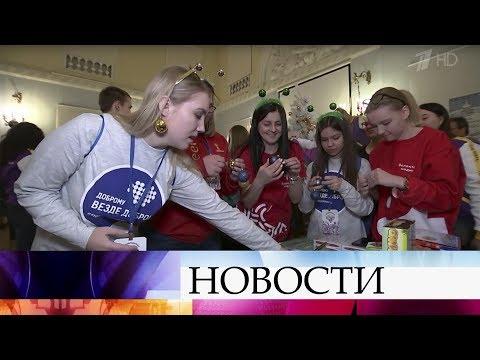 В Москве разворачивает работу масштабный форум добровольцев.