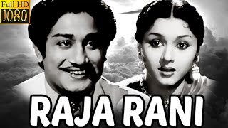 Raja Rani | 1956 | Full Tamil Movie | Sivaji Ganesan, S S Rajendran, Padmini | Film Library