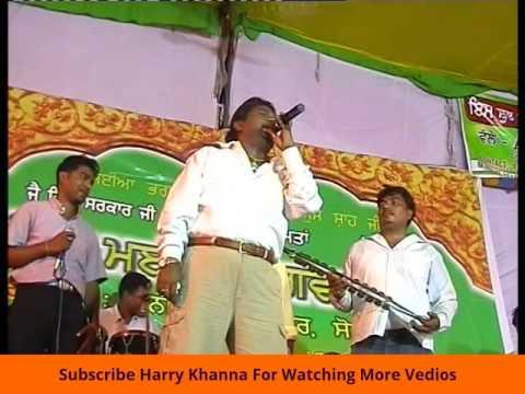 Sardool Sikander---Jan-Jan Ke--- At Dera Maiya Bhagwan Filour