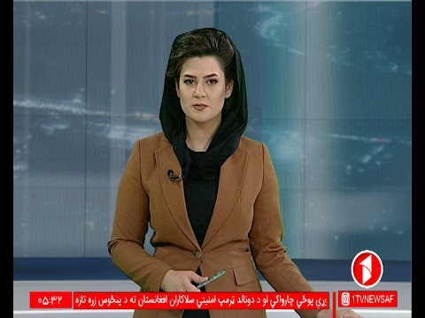 Afghanistan Dari News.18.5.2017. خبرهای افغانستان