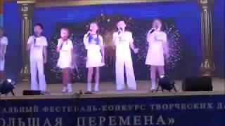 Гала-концерт  III смена. 2017. XX фестиваль-конкурс «БОЛЬШАЯ ПЕРЕМЕНА»
