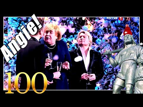 100 TTTS Videos   Merkels Grüner Wahn   Schlepperschiffe   Soros