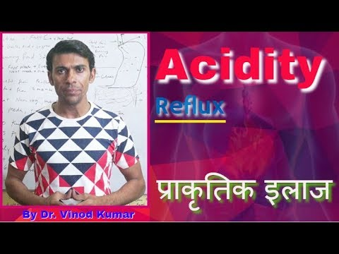 Naturopathic Treatment of Gastric / Acid Reflux / Acidity - By Dr. Vinod Kumar | Hindi
