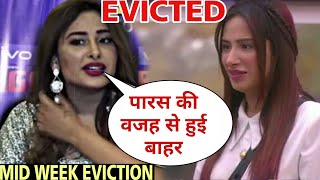 Biggboss 13 mid week eviction, Mahira Sharma Eliminated from Biggboss, Paras, Asim, siddharth