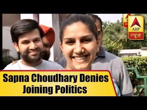 Kaun Jitega 2019: Sapna Choudhary Denies Joining Politics But Will Campaign For Congress