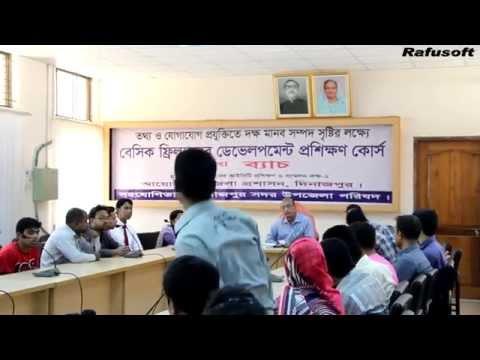DFA - DC Office & Sadar Upazila Dinajpur leads Digital Bangladesh - Freelancer workshop