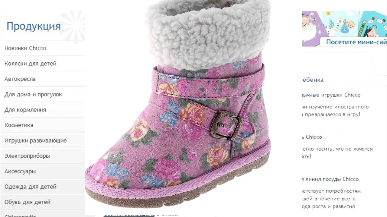 Интернет-магазин ralf ringer качественная, недорогая и модная обувь от российского производителя. Бесплатная доставка по москве и по россии. Распродажи и акции.