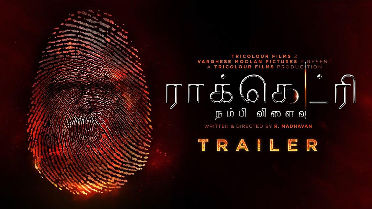 Rocketry | TAMIL Trailer | R. Madhavan, Simran Bagga - YouTube