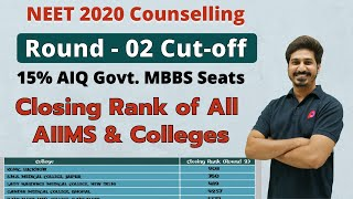NEET Counselling: Round 02 Cut-off & Seat Allotment for 15% AIQ Government MBBS Seats | AIIMS