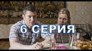 Сериал Ольга 3 сезон описание 6 серии, содержание серии и анонс, дата выхода