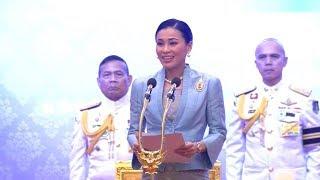 พระสุรเสียง 'พระราชินี' ทรงเปิดงานวันสตรีไทย ประจำปี ๒๕๖๒