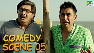 Gujjubhai Most Wanted | Best Comedy Scene 05 | Siddharth Randeria & Jimit Trivedi