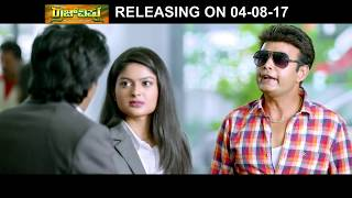 Sharan Double Meaning Joke on Vaibhavi - Rajvishnu Movie Sneak Peek