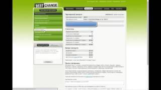 Как заработать без вложений на обменнике. 1000$ в месяц легко!