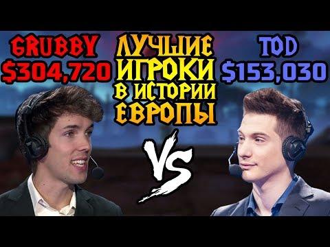 Grubby (ORC) vs