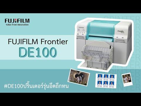 เครื่องปริ้นรูปDE100 ใช้ง่าย ใครๆก็ใช้เป็น ทำได้ใน5นาที