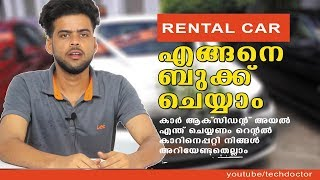 Download How to Booking Online Rental CAR | iNDUS GO CAR BOOKING - DETAIL VIDEO Mp3 and Videos
